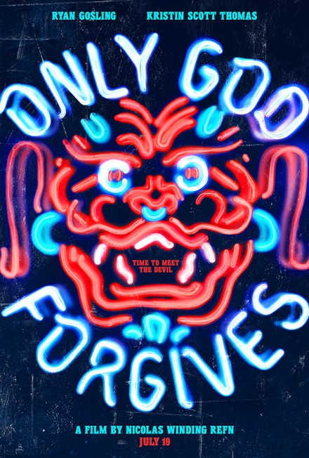 Only God Forgives Teaser Poster and Trailer