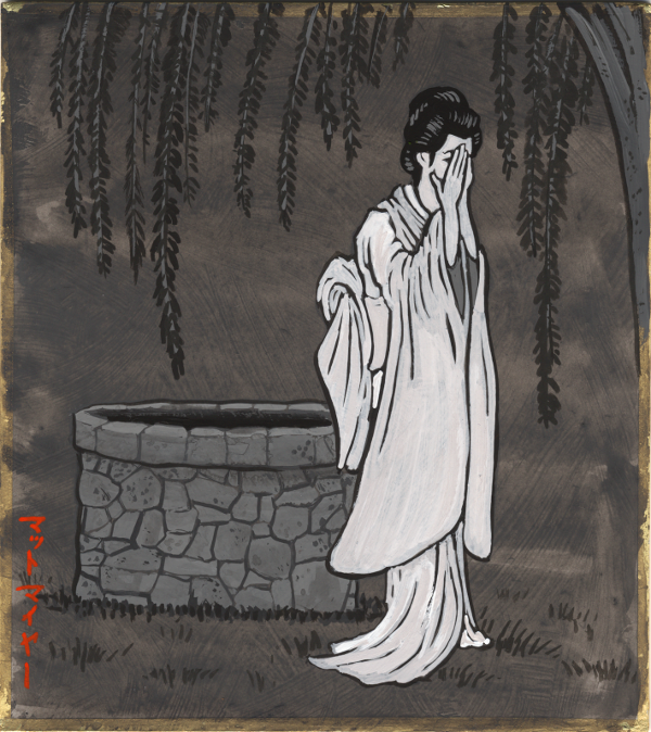 Bancho Sarayashiki Okiku Folklore That Inspired The Ring