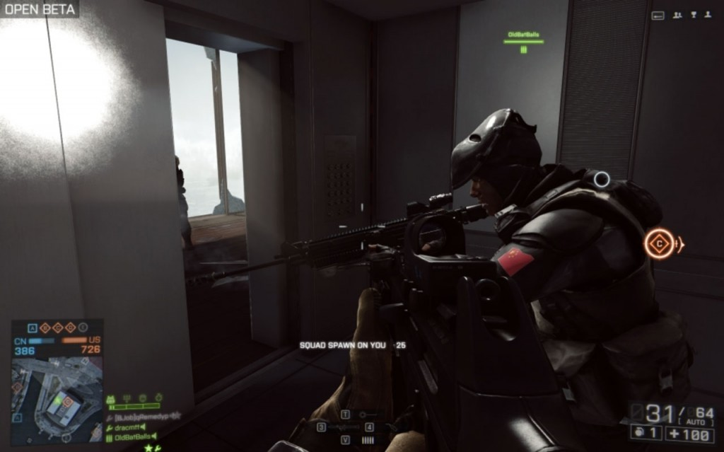 Battlefield 4 Beta in the Elevator